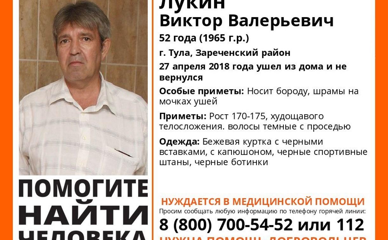 В Зареченском районе Тулы пропал мужчина