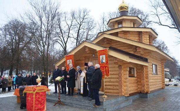 На территории «Золотого города» освятили православную часовню
