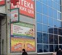 Преступник украл из микрофинансовой организациии 40 тысяч рублей