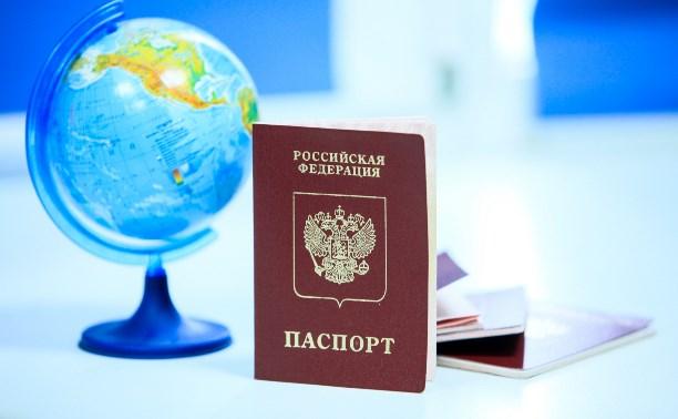 МВД предложило повысить пошлины за выдачу загранпаспортов и водительских прав