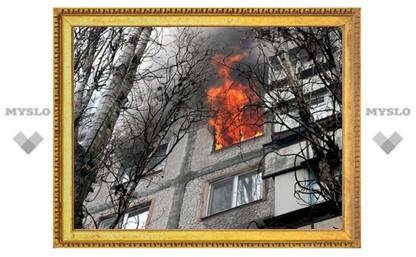 В Туле сгорела 3-комнатная квартира