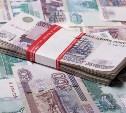 В Тульской области менеджер микрокредитной организации присвоила более полумиллиона рублей