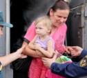 В Тулу прибыли 450 беженцев c Украины