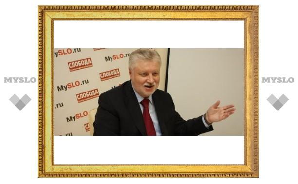 Сергей Миронов пожелал тулякам хороших новостей