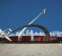 Мемориал «Защитникам неба Отечества» возведут на набережной Упы