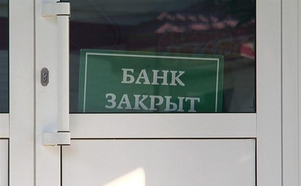 ЦБ продолжит расчищать рынок от слабых банков