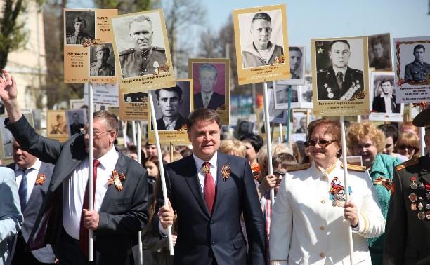 Колонну «Бессмертного полка» в Туле возглавил Владимир Груздев