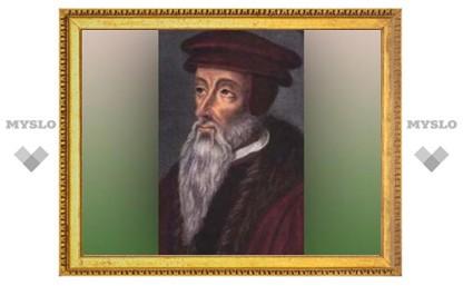 Исполнилось 500 лет со дня рождения Жана Кальвина