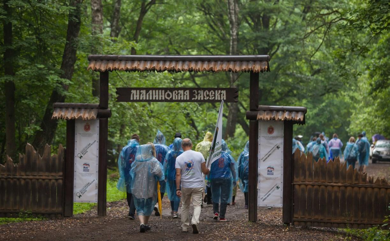 На экотропе «Малиновая засека» прошел Всероссийский субботник