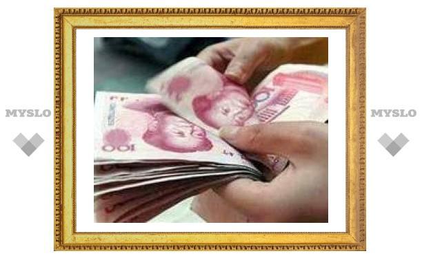 Китайская пара отсудила миллионную компенсацию за снос дома