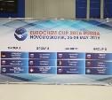 Состоялась жеребьевка 5-го Международного детского хоккейного турнира EuroChem Cup 2016