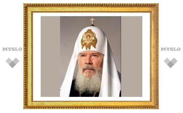 Алексий II возглавил заседание Попечительского совета