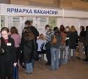 Роструд назвал самую востребованную профессию в России