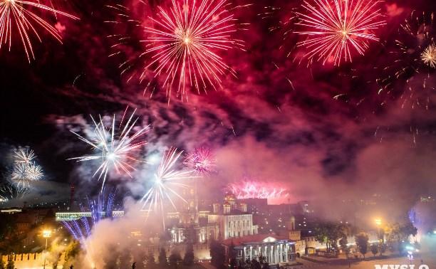 Как туляки отпраздновали День города: репортаж