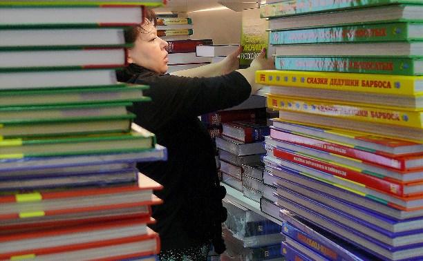 Книжные магазины не будут платить торговые сборы