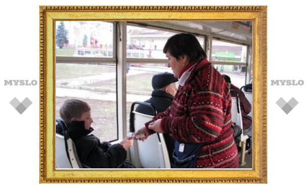 Решение о подорожании проезда в транспорте Тулы пока не принято