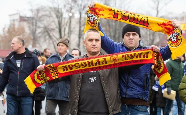 «Арсенал» приглашает болельщиков на домашний матч с «Локомотивом»