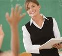 В Тульской области выбрали 28 лучших учителей