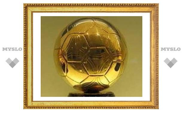 France Football решил вручать свой приз лучшему футболисту мира
