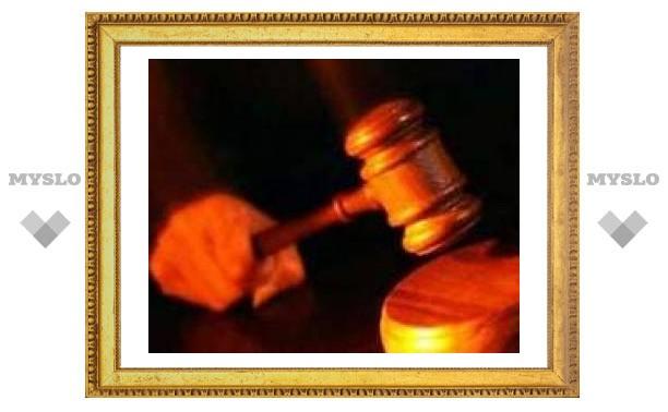 В Туле приговорили троих малолетних убийц