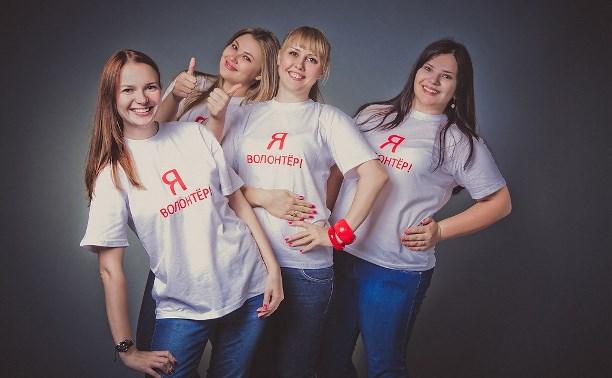 В Тульской области волонтерские организации будут поддерживать по Стандартам АСИ
