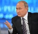 Владимир Путин про цыганское поселение в Плеханово: Нужно навести порядок