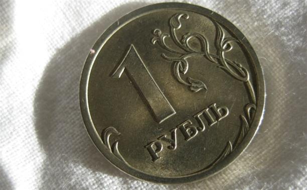 Россиянам предложили выбрать символ рубля
