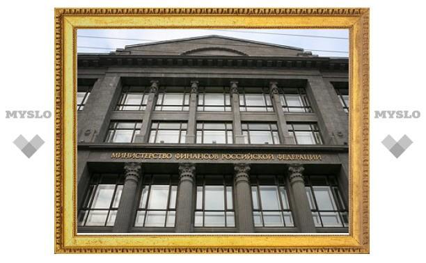 Аукцион по размещению облигаций РФ провалился