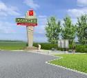 В Туле выбрали лучший вариант оформления въездных конструкций «Добро пожаловать!»