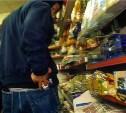 Алексинец, дважды ограбивший магазин, ждёт суда