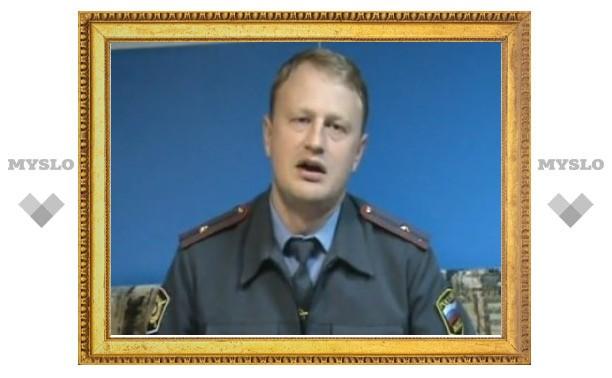 Автора видеообращения к Путину уволили из милиции за клевету