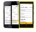 «Билайн» предлагает онлайн-детализацию в приложении «Мой Билайн»