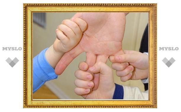 Многодетные тульские семьи будут получать по 1500 рублей на каждого ребенка