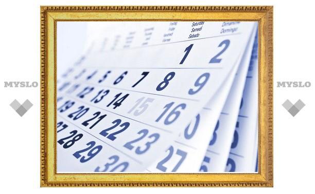 Как работаем и отдыхаем на майские праздники в 2013 году?