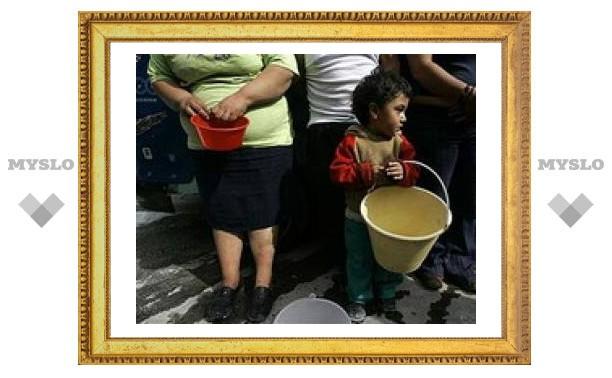 В Мехико из экономии отключили воду