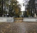 Туляки: В сквере Русско-армянской дружбы можно шею свернуть!