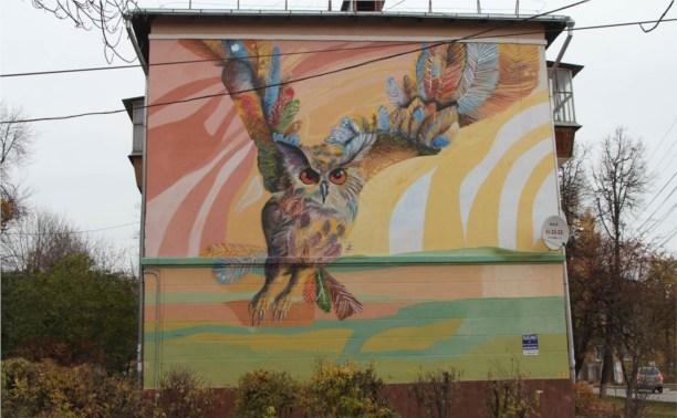 В Туле наградили победителей конкурса граффити «Новое восприятие»