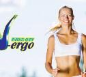 Велнесс-центр «N-ergo»: Больше возраст — больше скидка