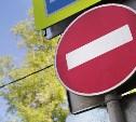 В Туле 31 августа ограничат движение транспорта и отключат светофоры
