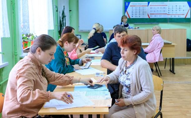 «Единая Россия» постаралась провести процедуру голосования нестандартно