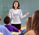 Удлинённый отпуск получат не все российские педагоги