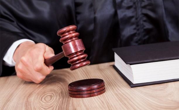 Туляка оштрафовали на 280 тысяч рублей за взятку