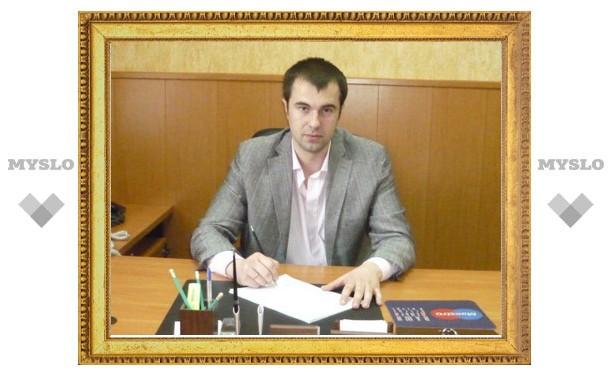 Глава Узловой снят с должности за поддельные документы