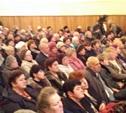 Жители Узловского района поддерживают кандидатуру Николая Терехова на должность главы администрации