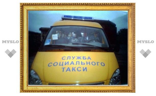 В Туле не хватает социальных такси