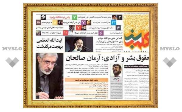 Арестованы журналисты газеты соперника Ахмадинеджада