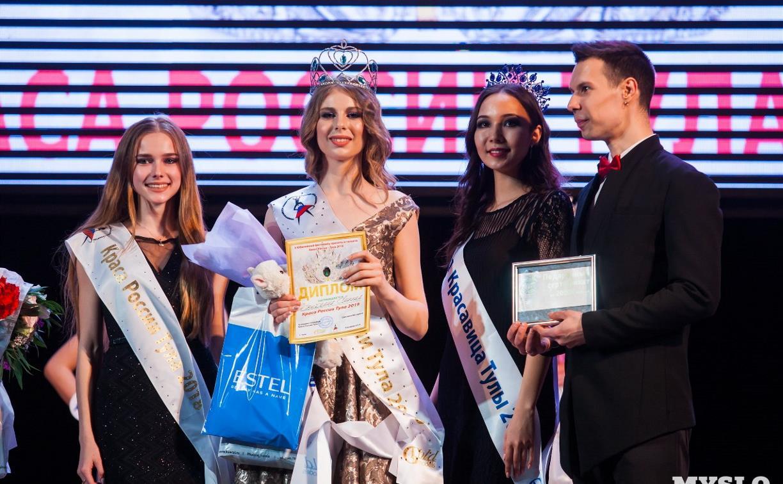 Девушек приглашают на кастинг конкурса «Краса России Тула»