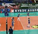 «Тулица» сыграла два матча в полуфинале Кубка России