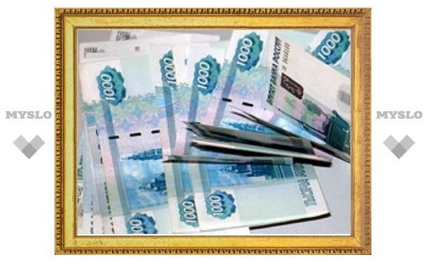 В Туле оштрафовали «Косогорское ЖКХ»