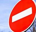 Из-за праздничных мероприятий 7 декабря в Туле ограничат движение и стоянку